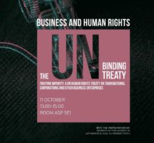 Event Binding Treaty EP October 2018